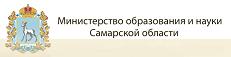 Министерство образования и науки СО