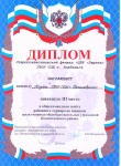 Scan10010.JPG